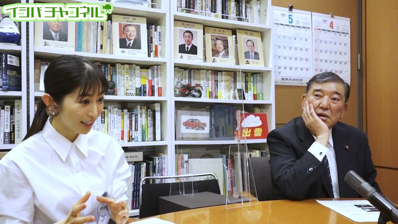 イシバチャンネル第114弾「月と鳥取?!」