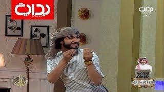 مشاركة فيديو من والد عبدالسلام الشهراني وإخوانه محسن وسعيد  زد رصيدك18