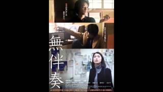 調布FM 出会いの宝石箱・虹色ポポロン 平成28年4月5日放送 毎週火曜日...