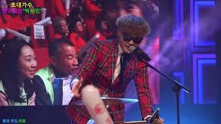"KBS 창원홀 장구의 신 가수 *박서진* 건강백세 ""초대"" 멋진공연"