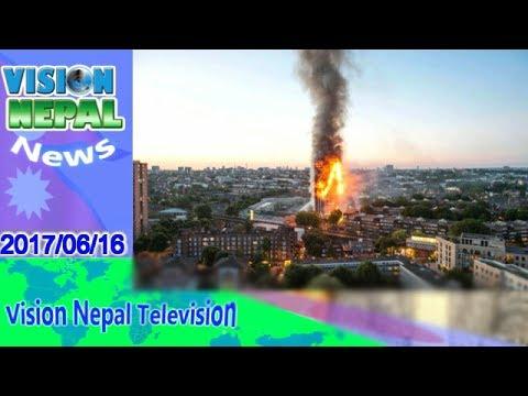 Vision News || 16 June 2017 || Vision Nepal Television ||