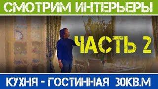 Смотрим интерьер кухни в Икеа. Детальный обзор интерьера гостиной и кухни в ИКЕА Н.Новгород