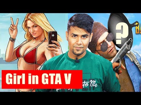 Girl In GTA V ? Who Is She ? | Video Game Facts