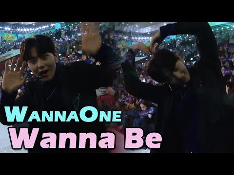Wanna One - Wanna Be, 워너원 - Wanna Be @2017 MBC Music Festival