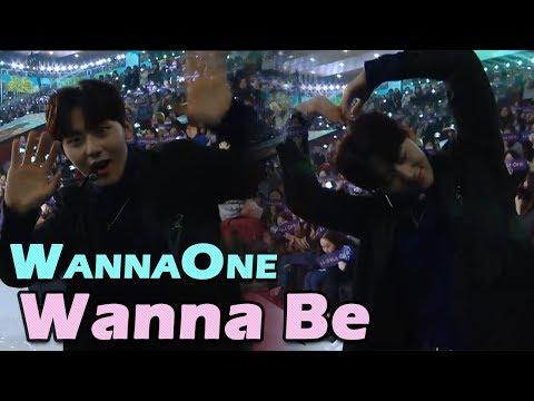 Free Download Wanna One - Wanna Be, 워너원 - Wanna Be @2017 Mbc Music Festival Mp3 dan Mp4