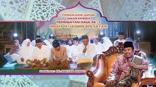 PENGAJIAN K H MAHYAN AHMAD TERBARU LIVE MLATEN MIJEN DEMAK