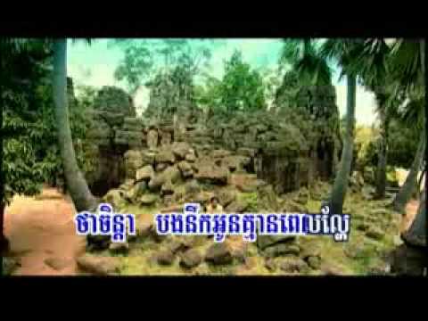 Preas Pey Phat_Nirkoun