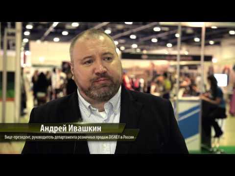 О перспективах лицензирования брендов и образов в России