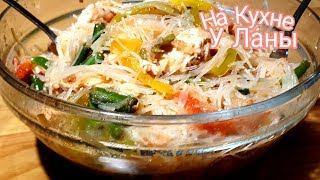 Тёплый Салат из Фунчозы за 10 минут очень вкусный обед или ужин