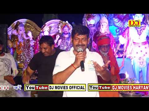 Shiv Bhajan जगत रचाने वाले शिव ॐ   || JAGRAN LAKHNAWNI 2018 || Baba Bhole & Party  || DJ Movies