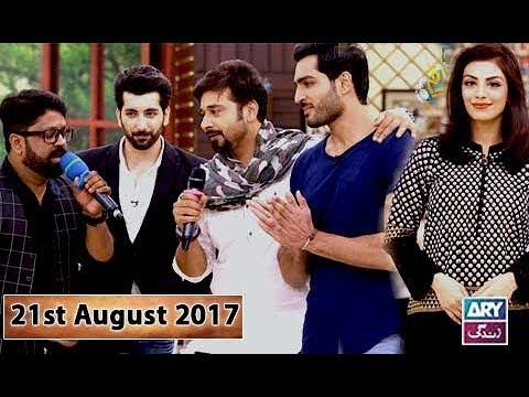 Salam Zindagi With Faysal Qureshi - Mahroosh Rana & Omer Shahzad - 21st August 2017