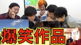 第一回おもしろタイムラプス動画対決!!!