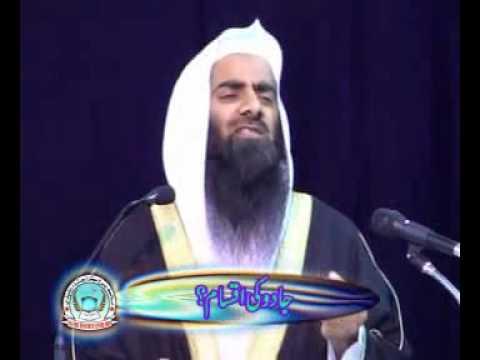 Jadoo Ke Aqsaam? By Shk. Tauseef ur rehman-1/7