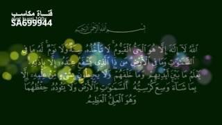 Ayat Al Kursi 100X Magnifique récitation