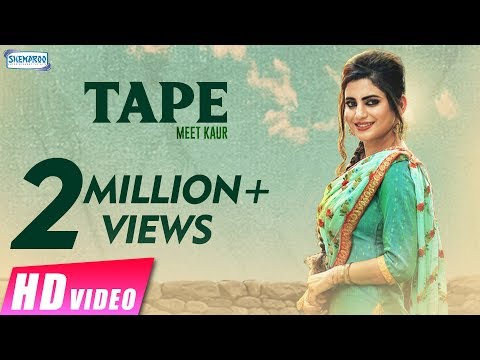 New Punjabi Songs 2017 | Tape - Meet Kaur | Latest Punjabi Songs 2017 | Shemaroo Punjabi