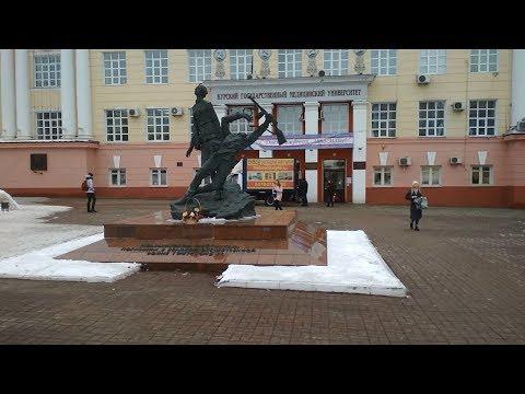 Финальная поездка в Курск.