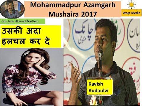 Romantic Shayari  Kavish Rudaulvi   Mohammadpur Azamgarh Mushaira 2017 Waqt Media
