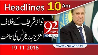 News Headlines | 10:00 AM | 19 Nov 2018 | Headlines | 92NewsHD
