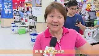 为期一个月实验计划 职总平价超市和便利商店塑料袋需收费