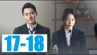 내 아이디는 강남미인 15회 16회 JTBC