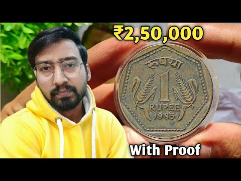 1985 'H' Mark Coin Real Price | 1982, One Rupee Coin Real Value