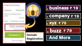 🔥 Domain Name at Rs. 19 | Buy Domain at Cheap Price