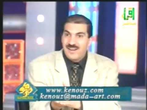 تراث عمرو خالد
