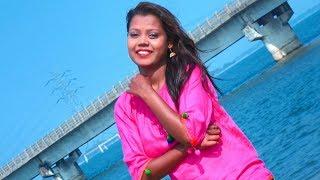 Khortha Video Song 2018 | Sajaniya Hamar | Singer - Mithun Das | Superhit | New Bhojpuri Video Song