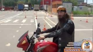 Урок 4. Мотоцикл. Движение с газом.