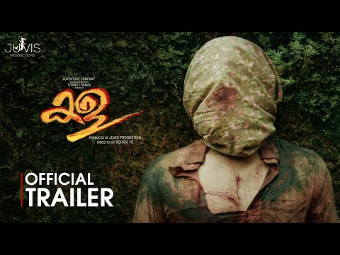 Kala Official Trailer   Tovino Thomas   Rohith V S   Juvis Productions   Adventure Company