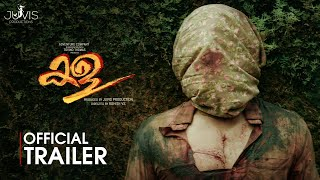 Kala Official Teaser | Tovino Thomas | Rohith V S | Juvis Productions | Adventure Company