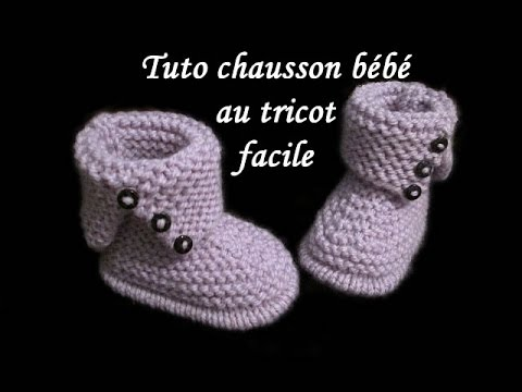 tuto chausson botte bebe au tricot facile baby bootie knitting easy youtube. Black Bedroom Furniture Sets. Home Design Ideas