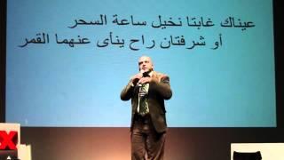 الجديد في تعلم الإعراب :Muhannad Jamaal at TEDxAmmanTeachers