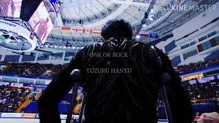曲:Wasted Nights /ONE OK ROCK (映画館「キングダム」主題歌) フィギ...
