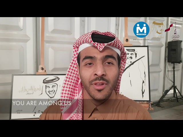 Message for Qatari Residents 'You Are Among Us' - Qatar National Day 2017