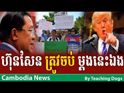 Cambodia Hot News VOD Voice of Democracy Radio Khmer Afternoon Monday 09/25/2017