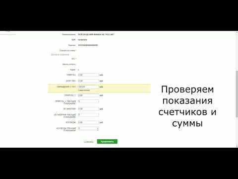 РРКЦ и АБ Россия