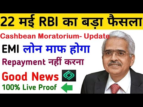 Instant Personal Loan || Cashbean Loan Repayments - Updates | Cashbean EMI Moratorium | Live Proof