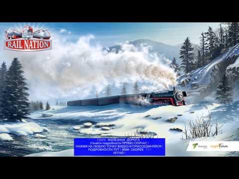 Онлайн веб-камеры Красной Поляны на