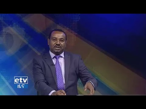 EBC BREAKING AMHARIC NEWS April 22, 2018
