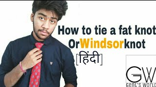 Fast and easy way to tie a tie hindi clipzui how to tie a windsor knot or fat knot in hindi how to tie a ccuart Image collections