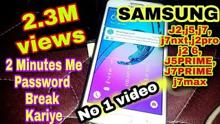samsung j2 how to unlock pin code, pattern lock,100%solution