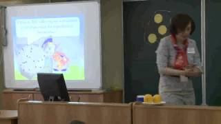 Урок физики, Клюкина Т В new