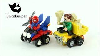 Lego Marvel Super Heroes 2018 - Brick Builder