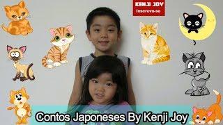 Contos Japoneses: História de Kenji, O Menino que Desenhava Gatos - 猫を描いた少年のケンジ