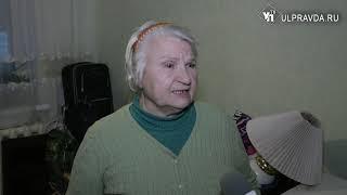 В Ульяновске пенсионерка 30 лет мерзнет в своей квартире