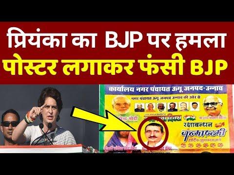 UP में प्रियंका गांधी की दहाड़। योगी सरकार को फिर घेरा। Breaking News, Priyanka Gandhi