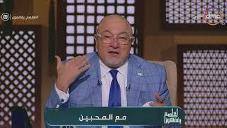 خالد الجندي: الإسلام أصبح بين متطرفين ومنحلين (فيديو) | المصري اليوم