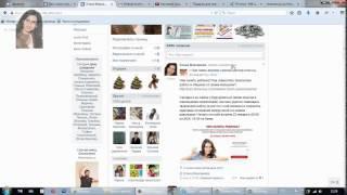 Как создать новость (запись, пост) в ВКонтакте и сделать репост