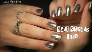 Красивый маникюр 2016, зеркальный блеск, металлические ногти, модный дизайн.